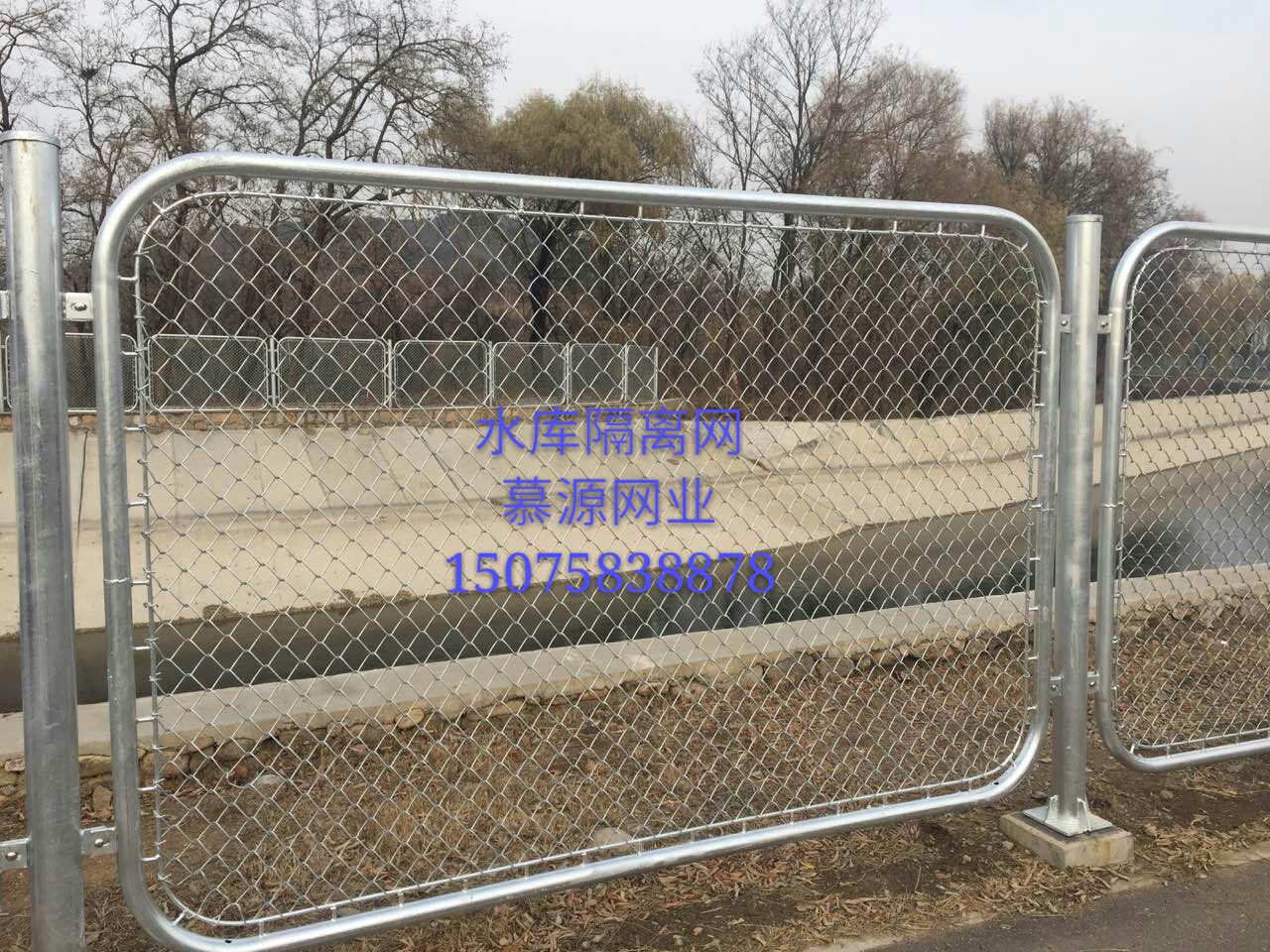 水库保护围网
