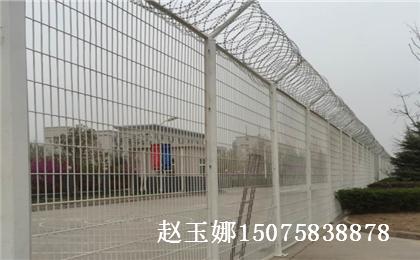监狱隔离网.png